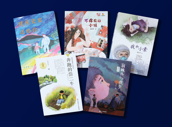 best picture books chinese loanguage