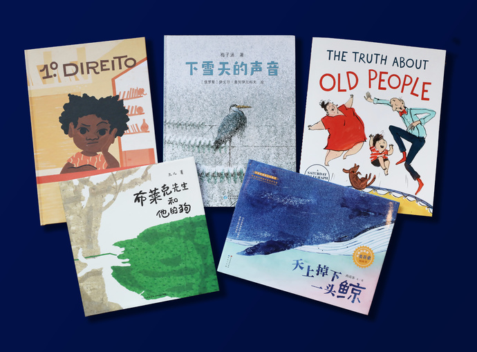 cicla best picture books of the year